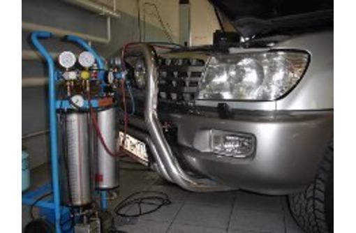 Компания «Автостоп» выполняет заправку и дозаправку автомобильных кондиционеров, фото — «Реклама Симферополя»