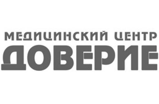 Медицинский центр «Доверие» - успешное лечение алкоголизма, табакокурения, игромании и ожирения., фото — «Реклама Севастополя»