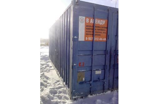 Аренда морского контейнера 20 футов, фото — «Реклама Севастополя»