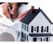 Регистрация права собственности, сопровождение сделок, консультации, фото — «Реклама Севастополя»