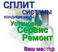 Thumb_big_2977279955