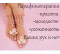 Thumb_big_image-27