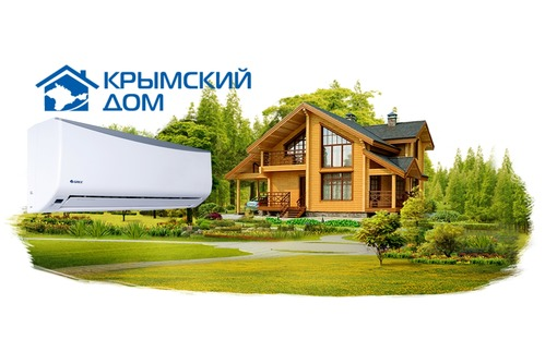«Крымский дом» - продажа, установка, обслуживание кондиционеров: быстро, качественно и недорого!, фото — «Реклама Феодосии»