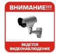 Видеонаблюдение в Судаке монтаж продажа ремонт - Охрана, безопасность в Судаке
