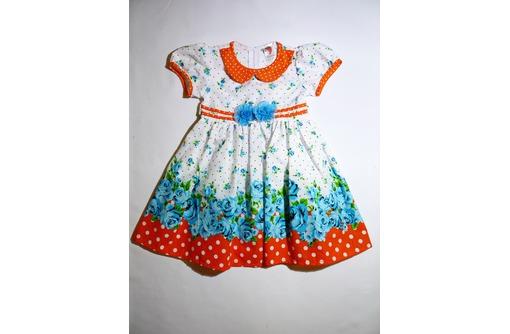 Нарядные новые платья,хлопок,размеры 98-122., фото — «Реклама Севастополя»