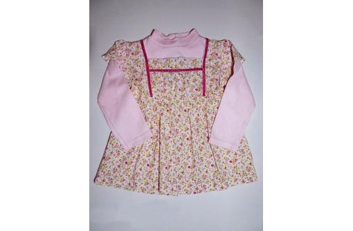 Новые платья с длинным рукавом для малышки,хлопок. Размеры 80-98, фото — «Реклама Севастополя»