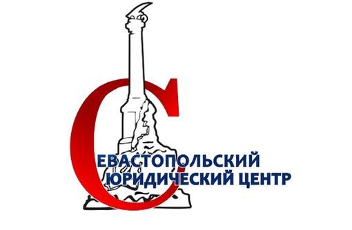 Помощь в создании Товарищества Собственников Недвижимости/ Жилья., фото — «Реклама Севастополя»