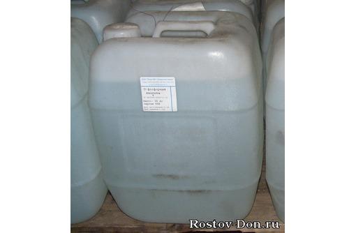 Ортофосфорная кислота, кан. 33 кг, фото — «Реклама Севастополя»