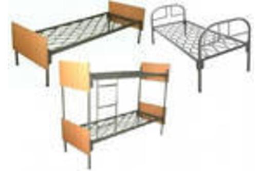 Металлические кровати для лагерей, домов отдыха, пансионатов, фото — «Реклама Старого Крыма»