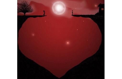 Любовь, отношения, кризис, фото — «Реклама Севастополя»