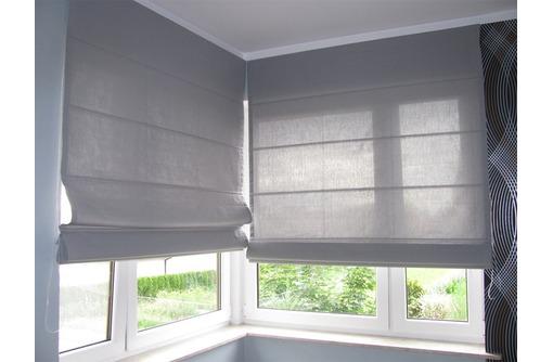 Римские шторы для оформления окон кухни, балкона, лоджии., фото — «Реклама Севастополя»