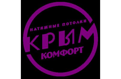 Натяжные потолки в Симферополе. Европейское качество от 260 руб\м2. Звоните +7 978 811 25 37, фото — «Реклама Севастополя»