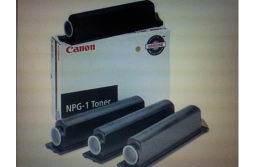 Тонер Canon NPG-1 (чёрный), фото — «Реклама Севастополя»