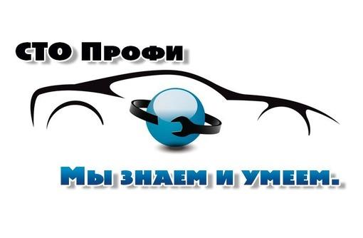 СТО Профи , Толковый автосервис в Крыму, фото — «Реклама Севастополя»