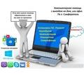 Ремонт принтеров и МФУ, Установка СНПЧ и ПЗК - Компьютерные услуги в Крыму