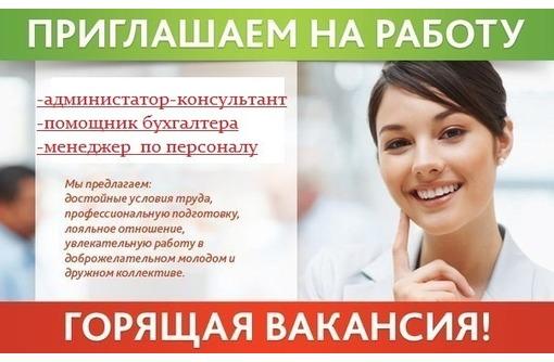 Кoopдинaтop интepнeт-мaгaзинa, фото — «Реклама Севастополя»
