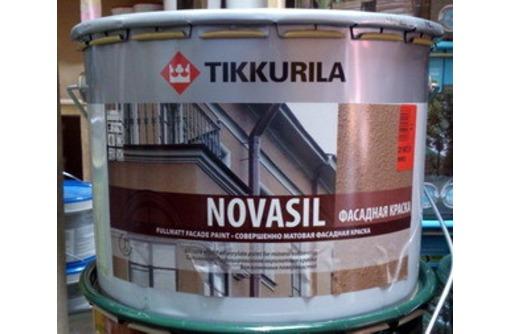 Новасил – силиконовая фасадная краска TM TIKKURILA, фото — «Реклама Севастополя»