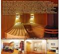 Thumb_big_marine-sauna-sevastopol-kollazh