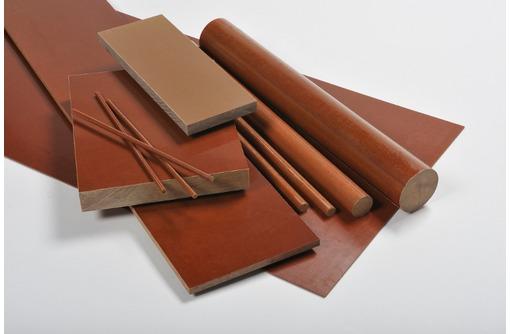Текстолит ( лист, стержень) все размеры, фото — «Реклама Севастополя»