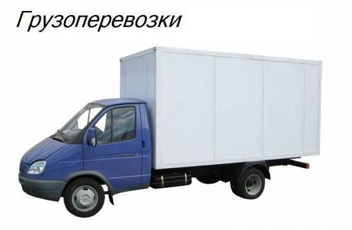 Грузоперевозки Севастополь, по Крыму и на материк, фото — «Реклама Севастополя»