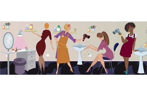 Курсы управляющего салоном красоты, фото — «Реклама Севастополя»