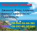 Thumb_big_textgram_1495729490-1