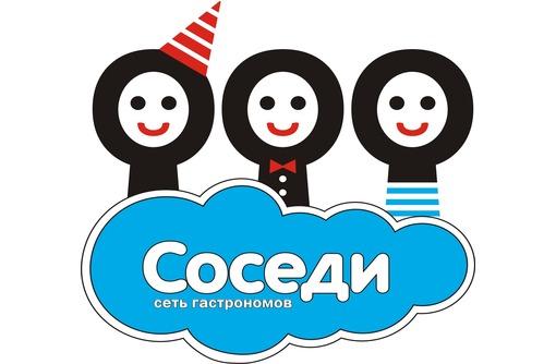 На постоянную работу требуются продавцы-кассиры, фото — «Реклама Севастополя»