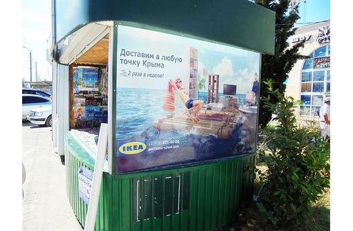 Изготовление и монтаж баннера. Широкоформатная печать в Севастополе, фото — «Реклама Севастополя»