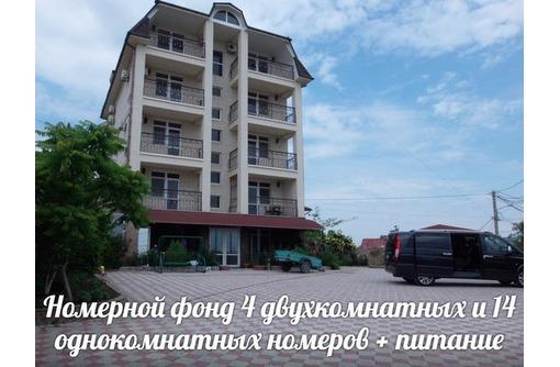 Гостевой дом с питанием по желанию отдыхающих, фото — «Реклама Коктебеля»