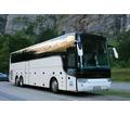 Автобус из Севастополя в  Киев. С Южным Ветром - комфортно и надежно! - Пассажирские перевозки в Севастополе
