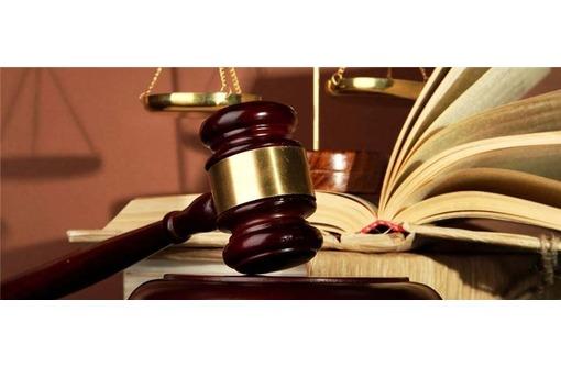 Юрист по семейным делам. Опыт работы более 24 лет, фото — «Реклама Судака»