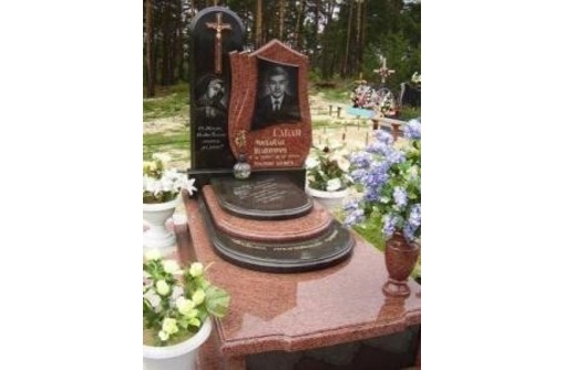 Цена на памятники надгробные цены юг авто слова на похоронах пример