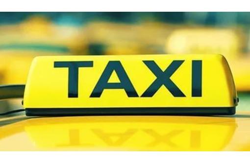 """Крымское (Нижнегорское)такси """"ФОРТУНА"""", фото — «Реклама Джанкоя»"""