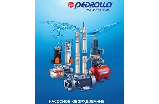 Системы водоснабжения и отопления в Керчи – все лучшее для вашего дома!, фото — «Реклама Керчи»