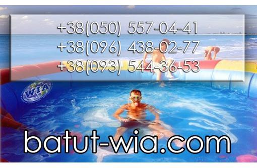 Водные аттракционы от производителя, фото — «Реклама Алупки»