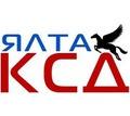 Thumb_big_kcd-kurierskaya-sluzhba-dostavki-yalta-600