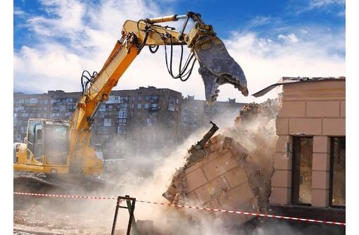 Демонтаж,вывоз строймусора. Услуги грузчиков~рабочих. Спецтехника., фото — «Реклама Севастополя»