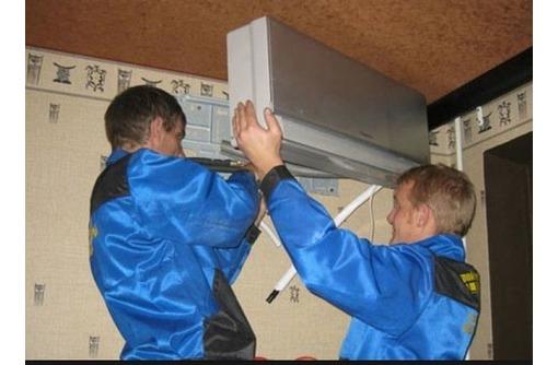 Установка кондиционеров с гарантией Севастополь, фото — «Реклама Севастополя»