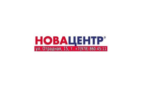 Требуется грузчик на склад (офиц. трудоустройство, бесплатное питание, спортзал), фото — «Реклама Севастополя»