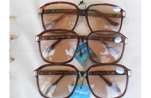 Очки для зрения, оправы, линзы по закупочным ценам, фото — «Реклама Севастополя»