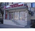 Требуются врачи стоматологи и медицинские сёстры-ассистенты врача стоматолога с опытом работы - Медицина, фармацевтика в Севастополе