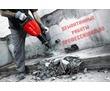 Демонтаж,вывоз строймусора. Услуги грузчиков. Спецтехника. Земельные работы., фото — «Реклама Севастополя»