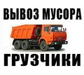 Thumb_big_cheltcom_ru_vyvoz_musora18