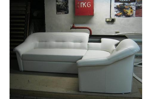 реставрация мягкой мебели и к/кресел., фото — «Реклама Севастополя»