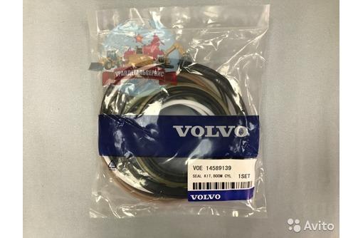 Ремкомплект г/ц стрелы 14589139 на Volvo EC360BLC, фото — «Реклама Севастополя»