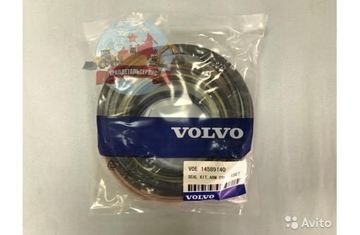 Ремкомплект г/ц рукояти 14589140 на Volvo EC360BLC, фото — «Реклама Севастополя»