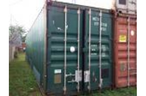 продам контейнера морские 20 футов, фото — «Реклама Алупки»