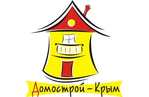 Еврозаборы в Севастополе – «Домострой – Крым»: произведем, доставим, установим!, фото — «Реклама Севастополя»