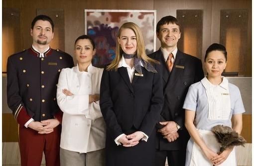 """Экспресс - Курс """"Администратор гостиницы"""" 24 ак.ч.(очно-заочно), фото — «Реклама Севастополя»"""