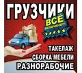 Thumb_big_25-01-4226514